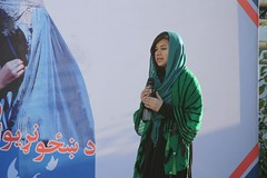 International Womens Day in Kandahar: 9 March 2015 (UN Assistance Mission in Afghanistan) Tags: afghanistan march day womens un across unama kandahar 2015 iwd