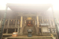 Fogistic (Sanda_I) Tags: wood travel summer white nature weather june japan fog landscape temple gold culture falls paysage mystic nachi katsuura