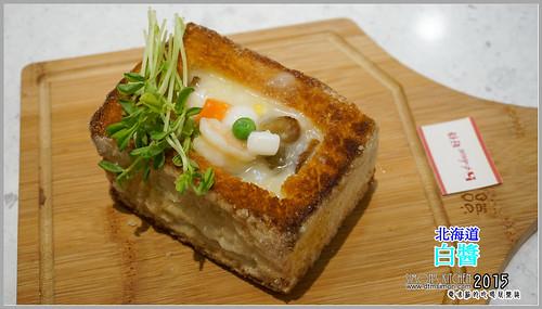 好侍北海道白醬體驗會21.jpg