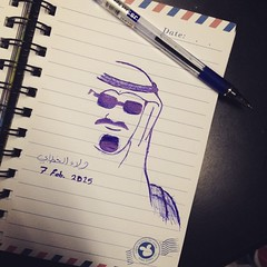 #_ #draw #king #abdullah (Willey 3K) Tags: square squareformat crema iphoneography instagramapp uploaded:by=instagram