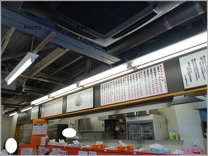 京都魁力屋拉麵 (9).JPG
