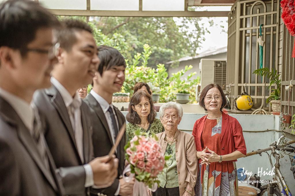婚攝,台南,台南大飯店,蕾絲,蕾絲洋房,婚禮紀錄,婚攝阿杰,A-JAY,婚攝A-Jay,教堂,聖彌格,婚攝台南-034