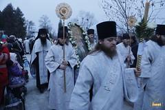 44. Праздник Богоявления в Святогорской Лавре