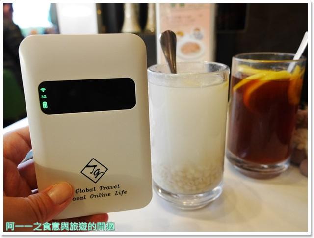 香港wifi行動上網分享jetfi無線3g網路吃到飽image021