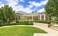 5 Amaroo Park Drive, Annangrove NSW
