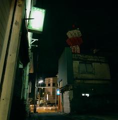 snack bar (akira ASKR) Tags: okinawa  provia100f ginowan hasselblad500cm rdpiii  201502 distagoncf50mmfle
