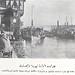 The ferries running between Baghdad and Basra, 1913