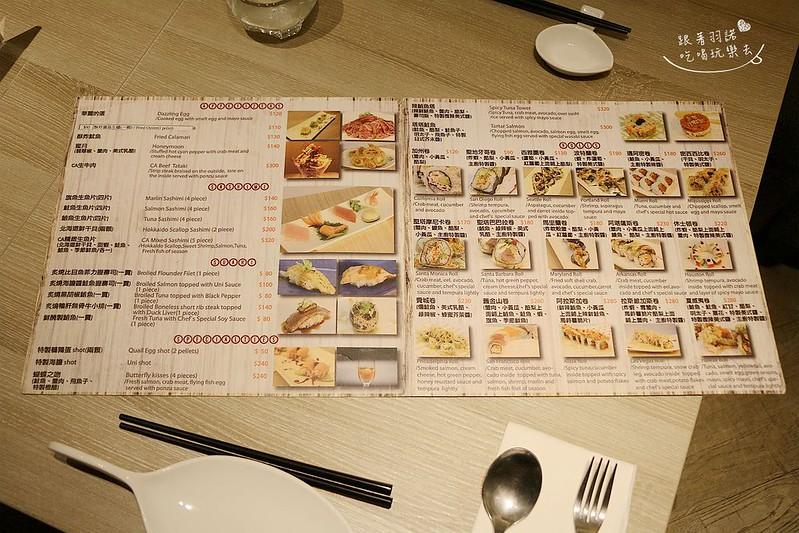 CA rolls 高級美日式創意料理天母棒球場美日式013