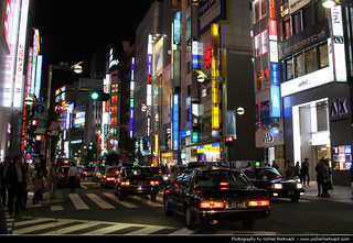 Ginza @ Night, Tokyo, Japan