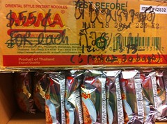 (elyaqim) Tags: food price handwriting signage noodle grocerystore dollarsign ¢ thaicuisine 55¢ thaithaigrocerystore