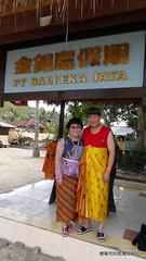 1411      BBQ  BALI 104 () Tags: travel bali holiday nature indonesia island tour tai
