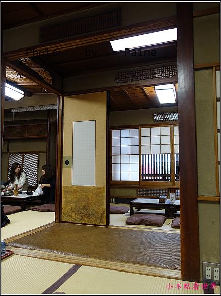 日本京都鳥岩樓親子丼 (7).JPG