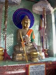 Mt._Popa_Bagan (38) (Sasha India) Tags: myanmar burma bagan pagan popa mount mountpopa travel journey asia سفر ميانمار мьянма бирма баган горапопа путешествие путешествия подорожі подорож мандри 旅行 ミャンマー การท่องเที่ยว พม่า பயண மியான்மார் यात्रा म्यांमार ভ্রমণ মায়ানমার לִנְסוֹעַ מיאנמר ταξίδι μιανμάρ