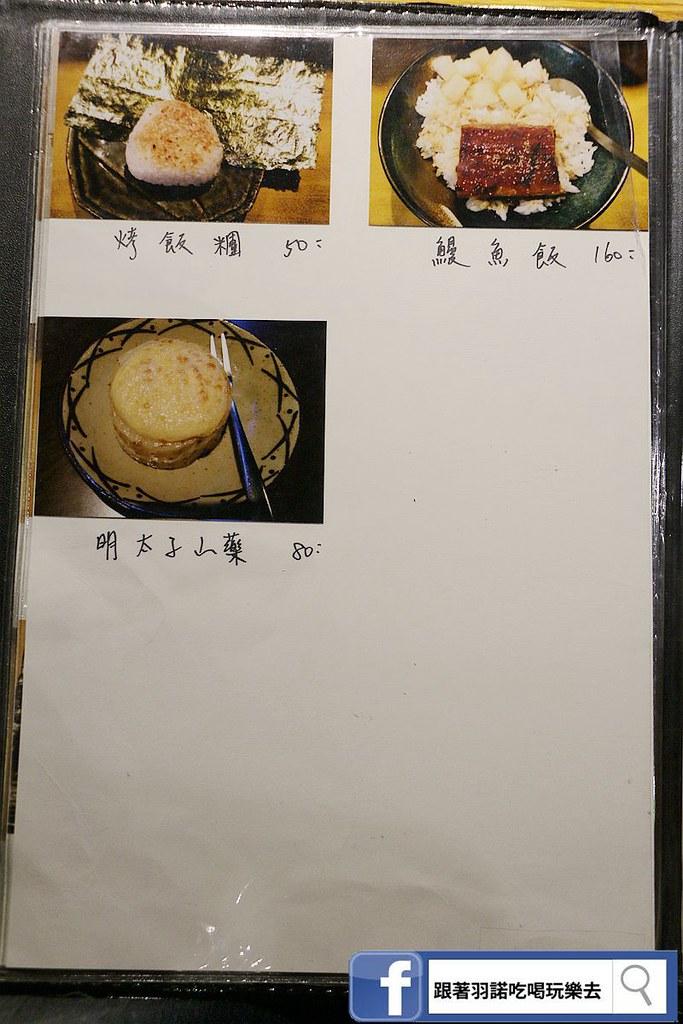 忠孝敦化居酒屋川賀燒烤居酒屋151