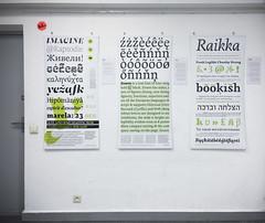 (doreuli) Tags: exhibition typedesign typeeducation