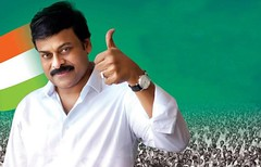 I made a big mistake by entering politics - Megastar! :: TollywoodFans.in (TollywoodFans) Tags: chiranjeevi