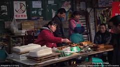 Chongqing XIII (CWIS STUDIO) Tags: china city people woman shop store cityscape market tofu chinese lifestyle daily business dairy product foodmarket doufu