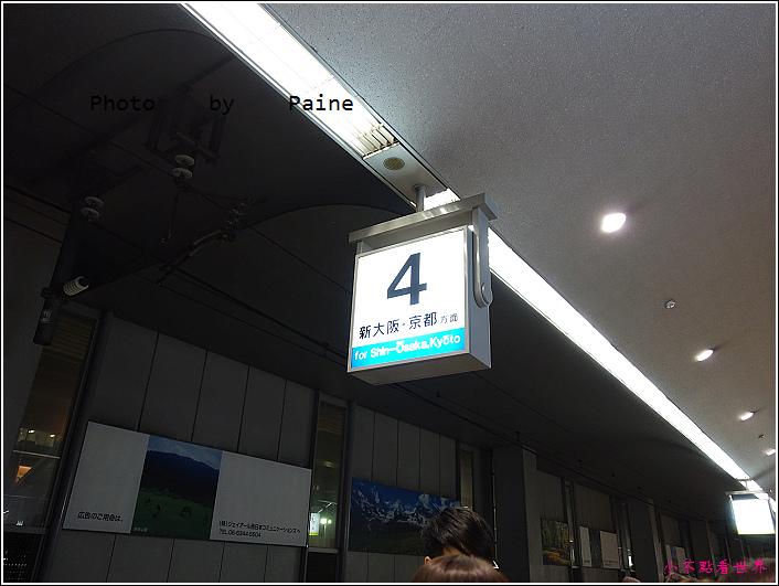 京都交通 (8).JPG