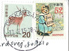 Japan (lyzpostcard) Tags: animals japan stamps postcards douban directswap