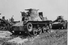 "Imperial Japanese Army Light Tank - Type 95 ""Ha-go"" - 九五式軽戦車 ハ号"