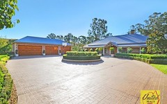 40 Inverary Close, Razorback NSW