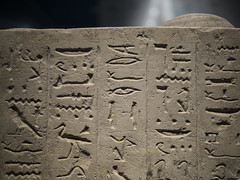 Hieroglyphs (Rodrigo Ramirez M) Tags: rodrigoramirez egypt hieroglyphs exhibition santiago egipto