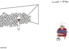 thepeople vs. albasheer (khalid Albaih) Tags: khartoon cartoon sudanese political cartoonist khalid albaih خالد البيه خرطون كركتير سوداني البشير السودان ميسي الانقاذ الؤتمر الوطني تكريم اسد افرقيا basheer sudan