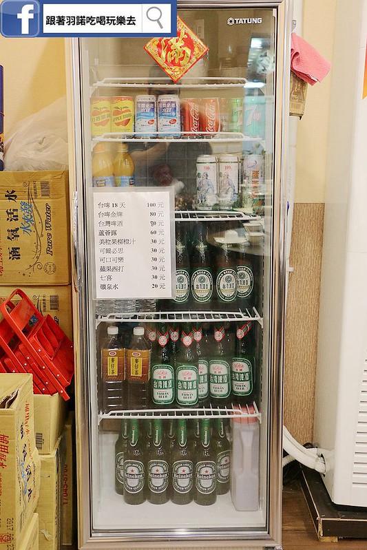 鴻寶港式海鮮捷運行天宮美食52