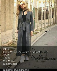 #112 #  (   ) #       @mantosale @mantoforushichannel (zarifi.clothing) Tags: manto lebas