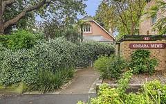 6/43 Hereford St, Glebe NSW