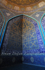 Sheikh Lotfollah Mosque (Sinan Doğan) Tags: iran ıran isfahan esfahan nikon asia persian mosque cami sheikhlotfollahmosque safevi şeyhlütfullahcamii iranian ایران iranphotos عکس