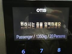 1.350 / 20 = 67,5 kg