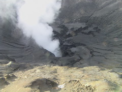 View Down into the Crater
