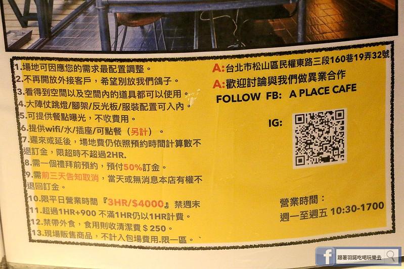 A place cafe捷运中山国中站友善宠物餐厅088