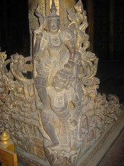 Detailed Carving in Atumashi Kyaung