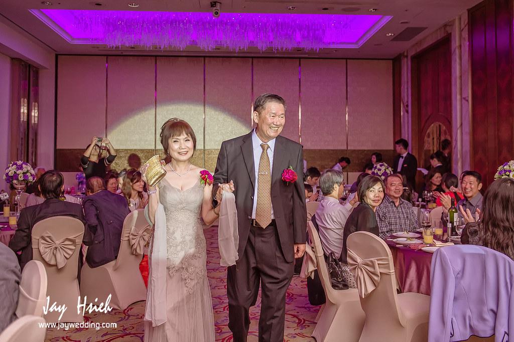 婚攝,台北,大倉久和,歸寧,婚禮紀錄,婚攝阿杰,A-JAY,婚攝A-Jay,幸福Erica,Pronovias,婚攝大倉久-099