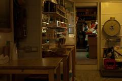 Panetteria (Manon Pelaprat) Tags: light italy rome roma bread pain nikon italia d lumière cook pizza pane numérique hopper italie manon boulangerie appareil panetteria pelaprat