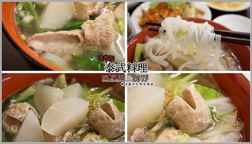 塔塔加泰國料理26.jpg