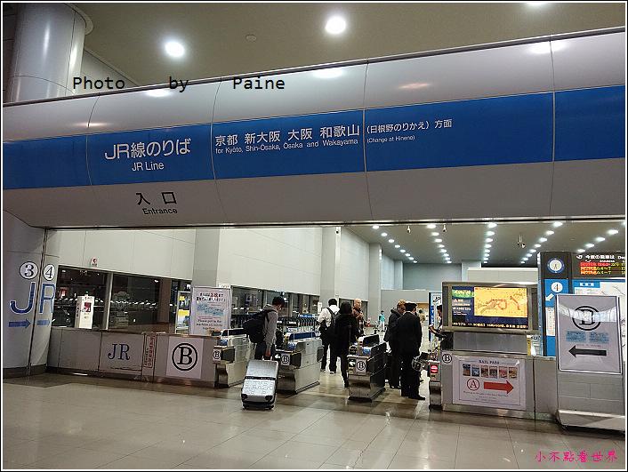 京都交通 (6).JPG