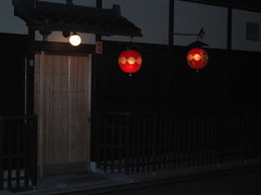 A Geisha House in Gion Kyoto