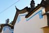 502 Xingmeng (farfalleetrincee) Tags: china travel history tourism asia village adventure mongolia guide yunnan streetview urbanlandscape 云南 tonghai minoritygroup mongols gengiskhan yuandynasty xingmeng 兴蒙蒙古族乡 通海县