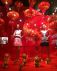 Chinese New Year at Saks 2 (Viridia) Tags: nyc newyorkcity red urban newyork fall mannequin fashion gold mannequins dress manhattan chinesenewyear nightshoot windowdisplay saksfifthavenue saks lunarnewyear windowdisplays luckycats visualmerchandising fifthavenuenyc newyorkcityny 5thavenuenyc sakscompany yearofthesheep saksfifthavenuewindows saksfifthavenuewindowdisplays chinesenewyear2015