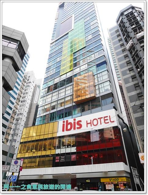 香港旅遊住宿飯店宜必思ibis中上環酒店機場快線image012