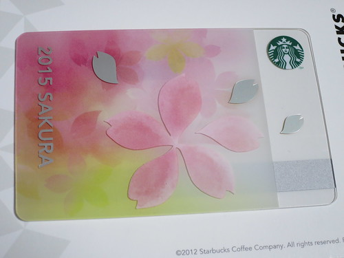 Starbucks Card SAKURA bliss 2015