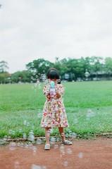 000583850026 (Chunyen Yu) Tags: film nikonfe 50mmf18 fujifilmpro400h