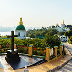 Park in the territory of Kiev Pechersk Lavra / Park im Gebiet der Kiewer Lawra thumbnail