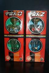 Invader Boxes (Takara 1970's) (Donald Deveau) Tags: invaders takara actionfigure alien japanesetoy henshincyborg kaiju sciencefiction toys vintagetoy