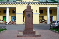 300   (sergeiivanovich) Tags:   monument kronshtadt