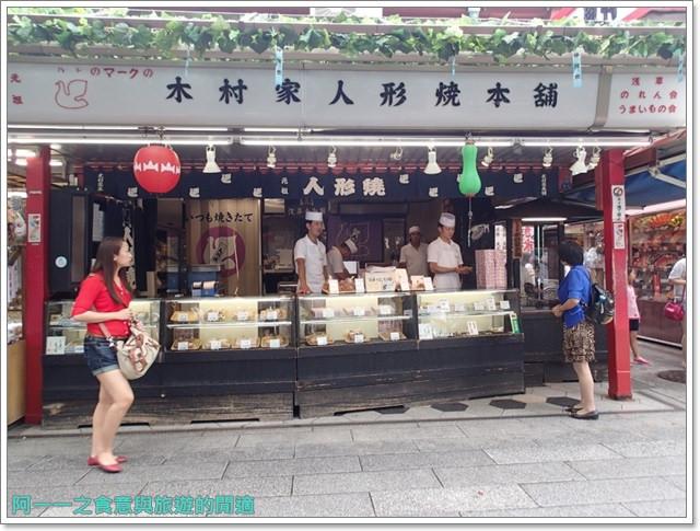 日本東京美食淺草人形燒雷門飛松海鮮丼image001