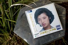 山口百恵 - ゴールデン☆アイドル (J-Pop 365 - February 28, 2015)